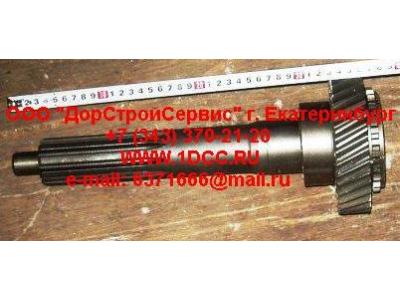 Вал первичный КПП ZF 5S-150GP d-50 H2/H3 КПП (Коробки переключения передач) 2159302060 фото 1 Уфа