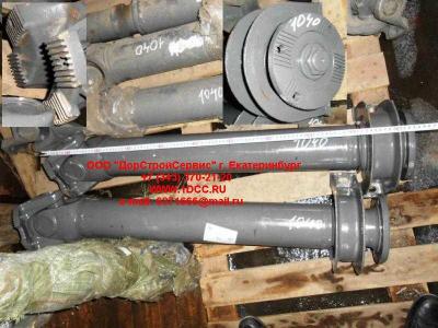 Вал карданный основной с подвесным L-1040,d-180, 4 отв H2/H3 HOWO (ХОВО) AZ9112311040 фото 1 Уфа