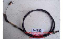 Тросик газа (акселератора) L-1900 C