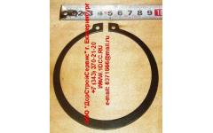 Кольцо стопорное наружнее d- H фото Уфа