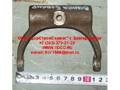 Вилка блокировки МКД H2/H3 HOWO (ХОВО) 199012320014 фото 1 Уфа