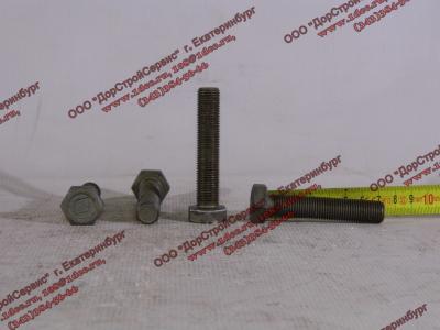 Болт M14х1,5х70 маховика (крепления к коленвалу) H2/H3 HOWO (ХОВО) VG1500020046 фото 1 Уфа