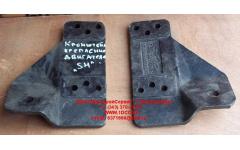 Кронштейн крепления двигателя передний левый SH