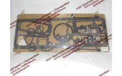 Комплект прокладок на двигатель Yuchai YC6108/YC6B125 фото Уфа