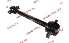 Штанга реактивная прямая L-585/635/725 SH F3000 ROSTAR