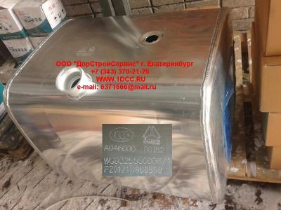 Бак топливный 380литров H2/H3 HOWO (ХОВО) WG9325550006 фото 1 Уфа