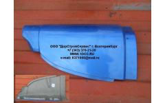 Обтекатель кабины левый HANIA синий фото Уфа