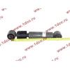 Амортизатор кабины поперечный H2/H3 HOWO (ХОВО) AZ1642440021 фото 2 Уфа