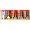 Болт пустотелый М14х1,5 (штуцер топливный) H HOWO (ХОВО) 90003962612 фото 2 Уфа