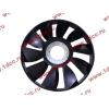 Вентилятор радиатора на гидромуфту d-590 H HOWO (ХОВО) VG1500060047 фото 2 Уфа