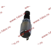 Выключатель стоп-сигнала (лягушка) H HOWO (ХОВО) WG9719582007 фото 2 Уфа