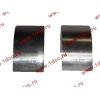 Вкладыши шатунные стандарт +0.00 (12шт) H2/H3 HOWO (ХОВО) VG1560030034/33 фото 4 Уфа