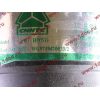 Бачок ГУРа металлический H2/H3 HOWO (ХОВО) WG9719470033 фото 3 Уфа