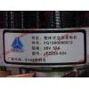 Генератор 28V/55A WD615 (JFZ255-024) H3 HOWO (ХОВО) VG1560090012 фото 8 Уфа